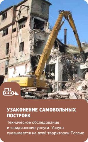Исковое заявление в суд/узаконить перепланировку квартиры