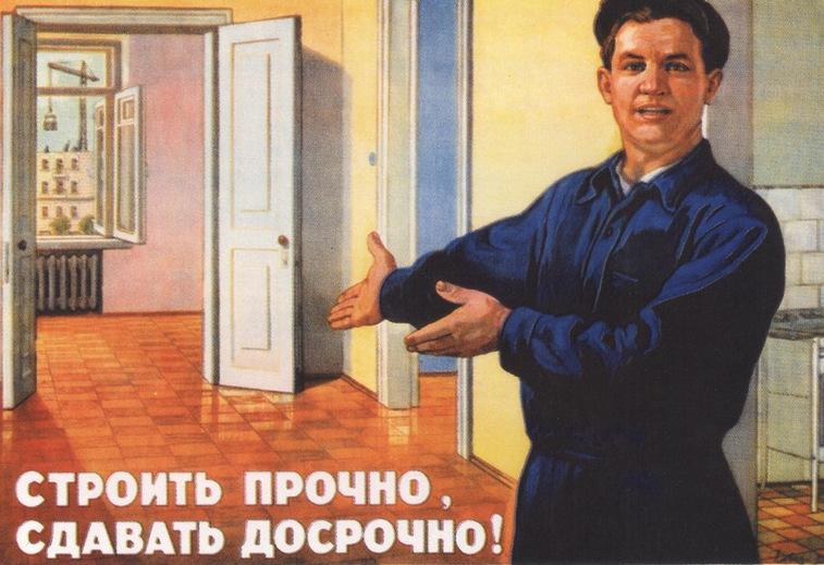 О строительно-технической экспертизе жилых домов (квартир)
