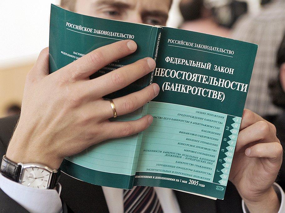 закон о банкротстве арбитражный управляющий