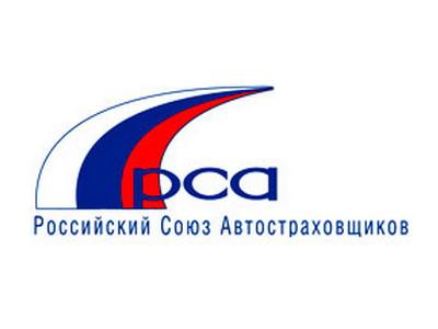 ФАС одобрила «единого агента» ОСАГО