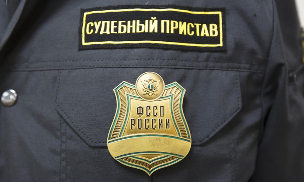 ВКировской области сократят число судебных приставов