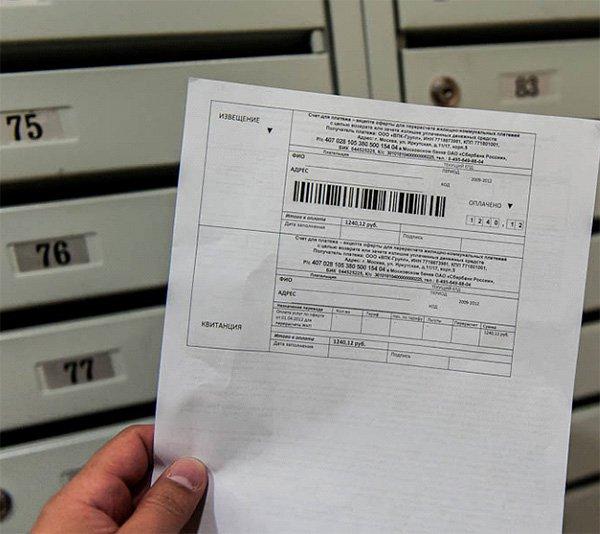 Граждане Мордовии с2017 года будут дополнительно платить завывоз мусора