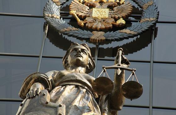Правительство одобрило расширение полномочий Верховного суда