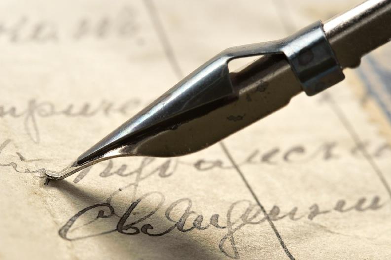 Проведение судебной почерковедческой экспертизы