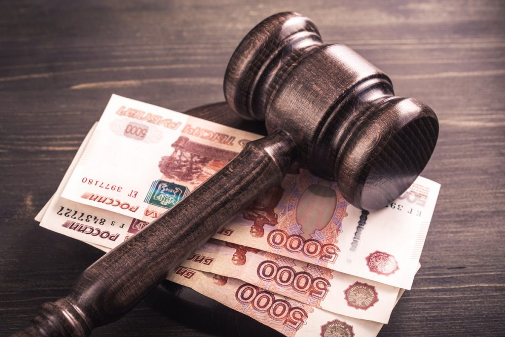 Цена иска в арбитражном суде