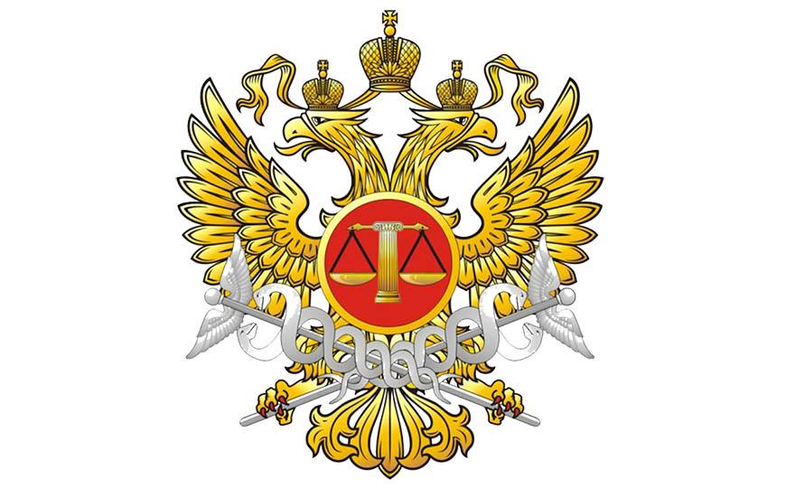 Эмблема арбитражного суда РФ
