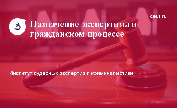 Письменные объяснения при судебной экспертизе